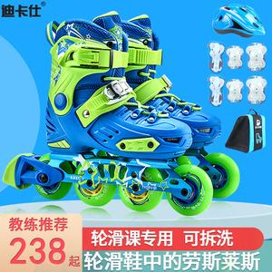 迪卡仕溜冰鞋儿童花式平花轮滑鞋男女中大童旱冰滑冰鞋初学者专业