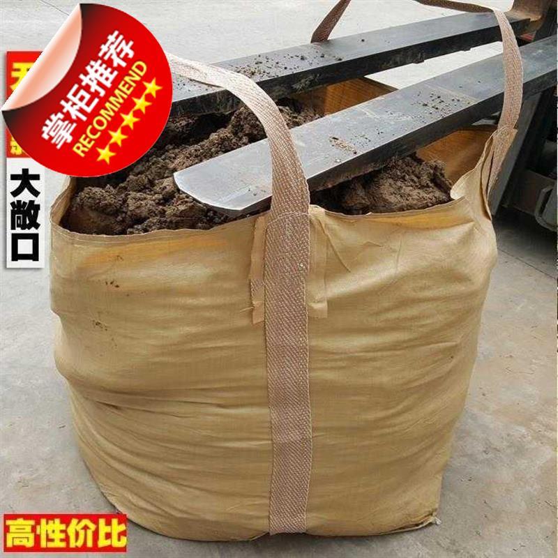 大型工地布袋内衬承重污泥预压袋吊装耐用用1品使用包裹专用吊袋