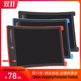 Portable LCD Writing Drawing Pad Graphics Electronic Tablet图片