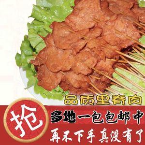 里脊肉包邮鸡柳无骨肉片串1.5 kg 50