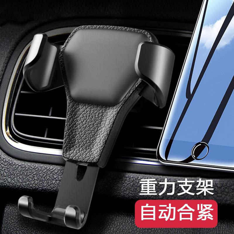 车载手机支架出风口导航支架车内卡扣式万能通用多功能重力支撑架