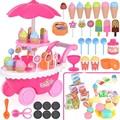 收银机小姑娘蔬果冰淇淋车玩具大号行李箱厨师水果送餐车儿童蛋糕