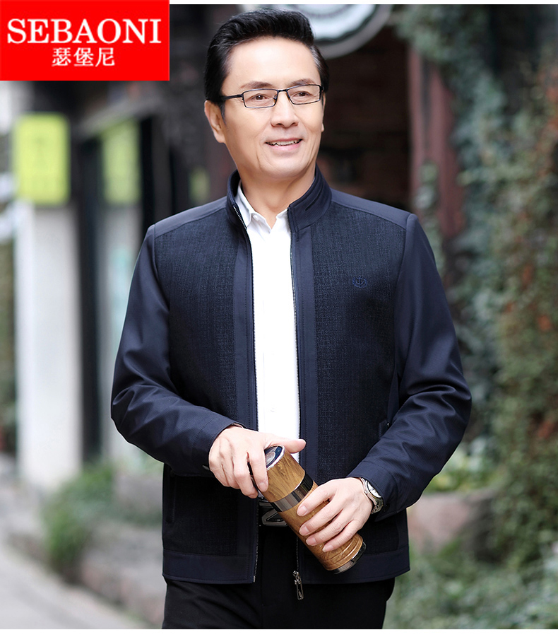 Fathers spring and autumn jacket, middle-aged jacket, middle-aged man, stand collar, spring leisure, thin style, 60-year-old, 50-year-old mans dress