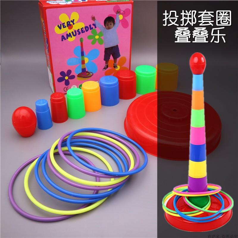 日本减压套套室内亲子游戏投掷地摊套圈环叠叠圈幼儿园套圈圈玩具