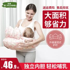 喂奶神器哺乳枕头枕护腰坐月子抱娃神器懒人椅垫横抱新生婴儿平躺图片