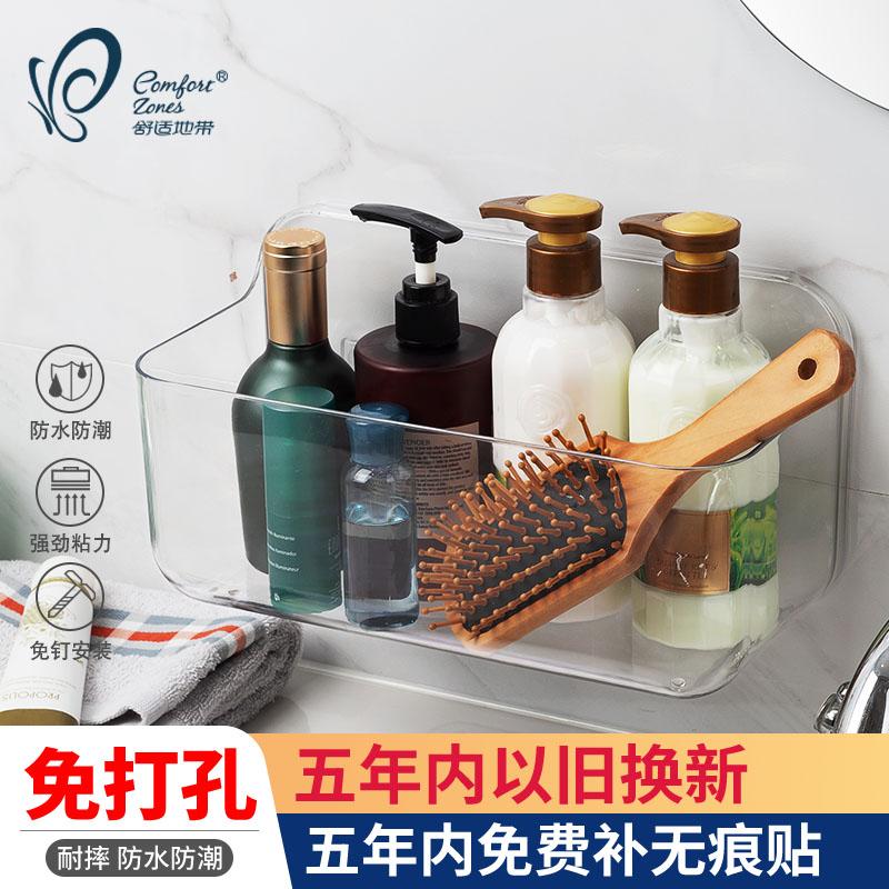 Полки для ванной комнаты Артикул 603357680471