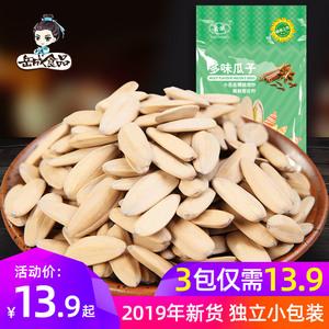 领1元券购买岳成焦糖奶油多味504g炒货白瓜子