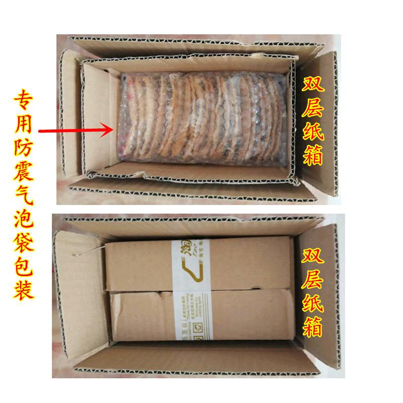 正宗曲阳缸炉烧饼河北特产 纯手工芝麻香酥薄脆美食小吃
