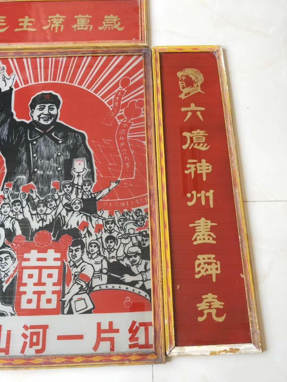 Коллекции китайской партии Артикул 615785006358