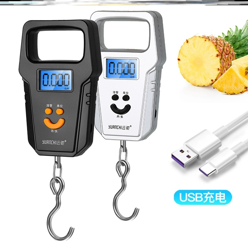 Portable scale 25kg convenient precision home electronic commercial luggage small hook rechargeable hook Express