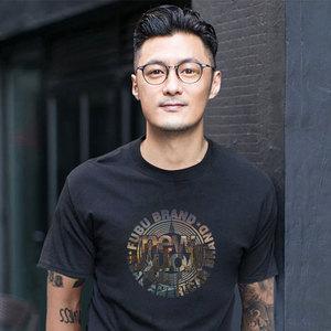 余文乐新款夏季潮牌短袖T恤男纯棉大码宽松圆领潮流半袖男装上衣