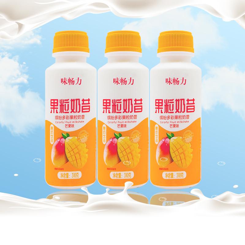 味畅力果粒奶昔酸奶饮品整箱310ml*12瓶牛奶乳酸菌低食品卡0脂肪图片