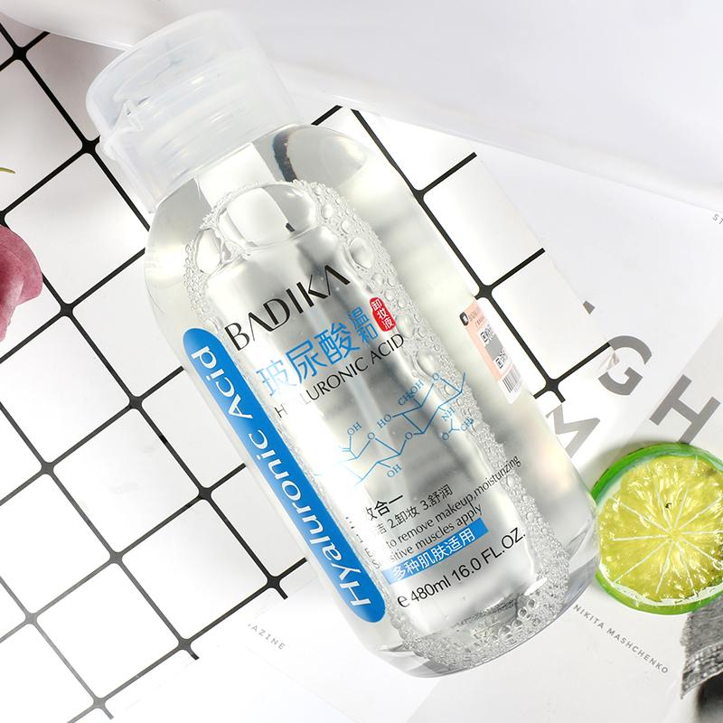 芭蒂卡卸妆水正品深层清洁脸部温和无刺激卸妆液学生按压瓶女平价