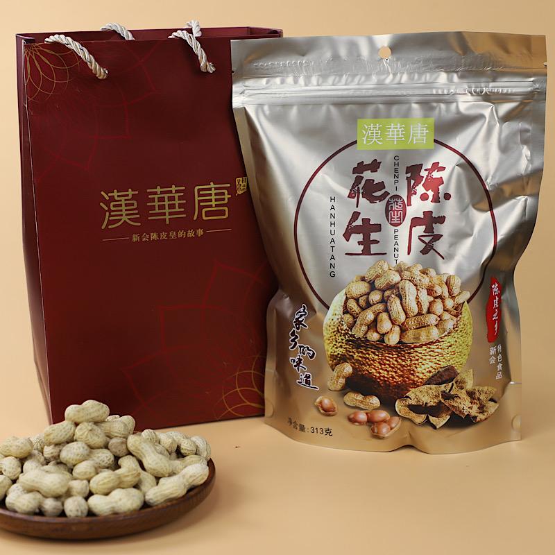 漢華唐の陳皮の落花生の袋は313 gの新会の特産品の香脆性のカジュアルな間食を包装します。