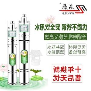 高扬程水泵300米不锈钢螺杆泵220v单相深井泵家用水井高扬