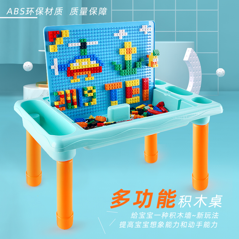 Childrens small particle building block table multifunctional baby assembly puzzle toy girl boy learning intelligence assembly