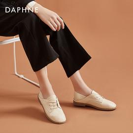 达芙妮英伦真皮工作鞋系带2020新款小白鞋舒适软底百搭平底单鞋女图片