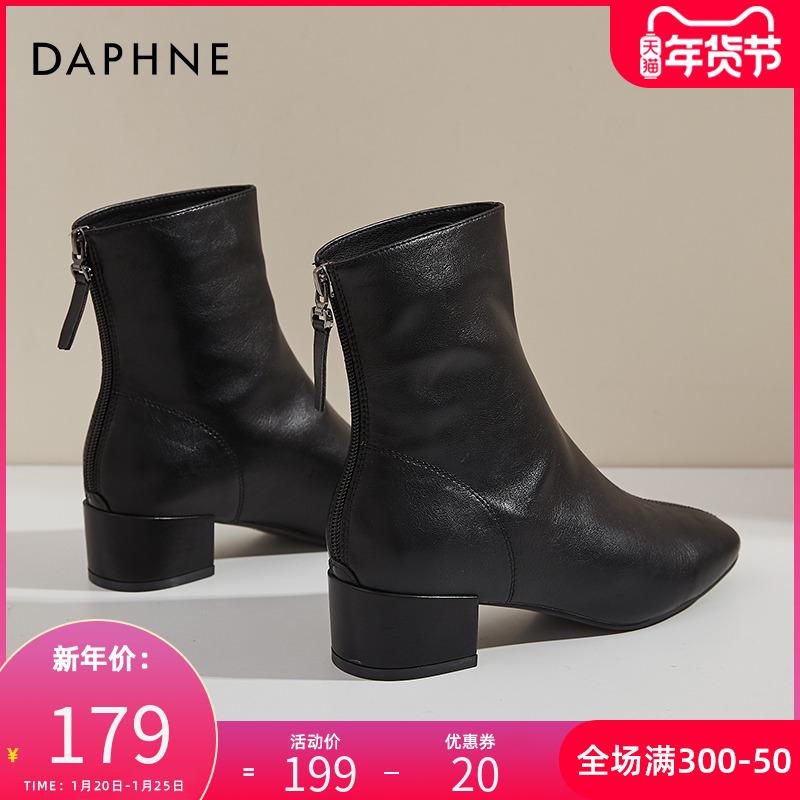 新款韩版马丁靴女鞋秋冬季加绒粗跟软皮瘦瘦靴中跟2020达芙妮短靴