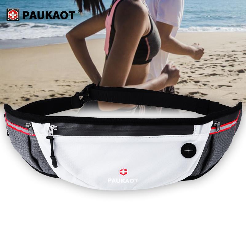运动腰包跑步手机包男女多功能装备防水隐形超薄马拉松健身腰带包,可领取5元天猫优惠券