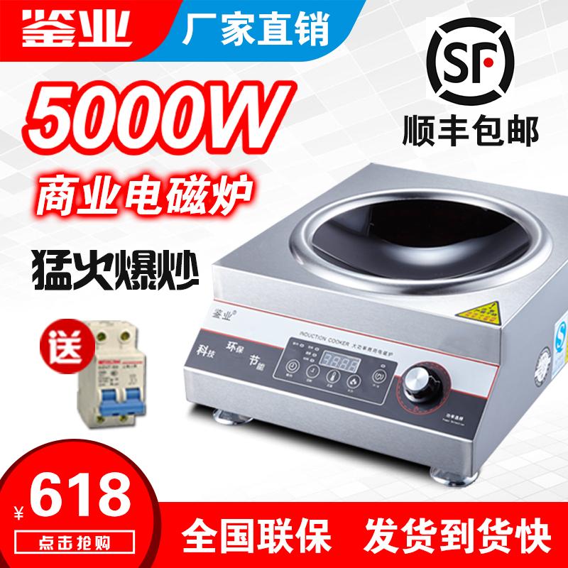Промышленные кухонные электроприборы Артикул 606284384883