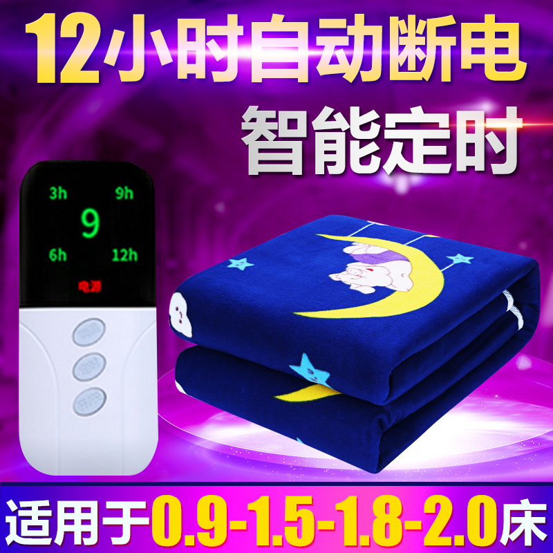 Electric blanket single person double control temperature regulation safety radiation no three household electric mattress in 1.8m student dormitory