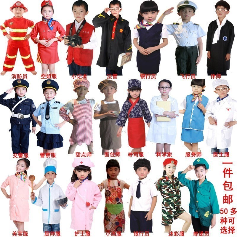 Professional experience plays the material performance props performance clothing role clothing drama in childrens kindergarten performance area