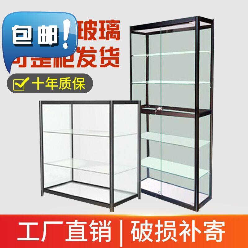 玻璃h柜迷你柜品展架大展示柜玻璃小型产品展品柜陈列柜饰品 7b款
