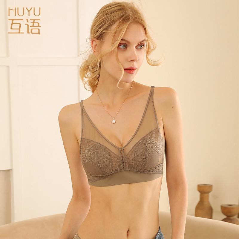 互语大胸显小全罩杯超薄款乳胶蕾丝文胸大码胸罩无海绵美背内衣女