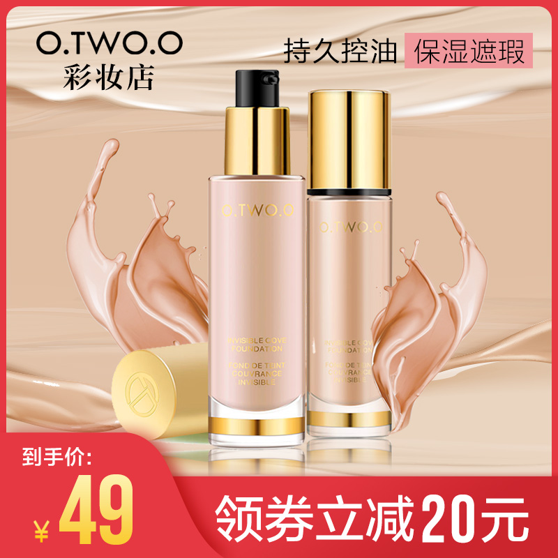 OTWOO foundation solution moisturizing, durable, no makeup, whitening girl student dry skin oil control skin cream BB cream.