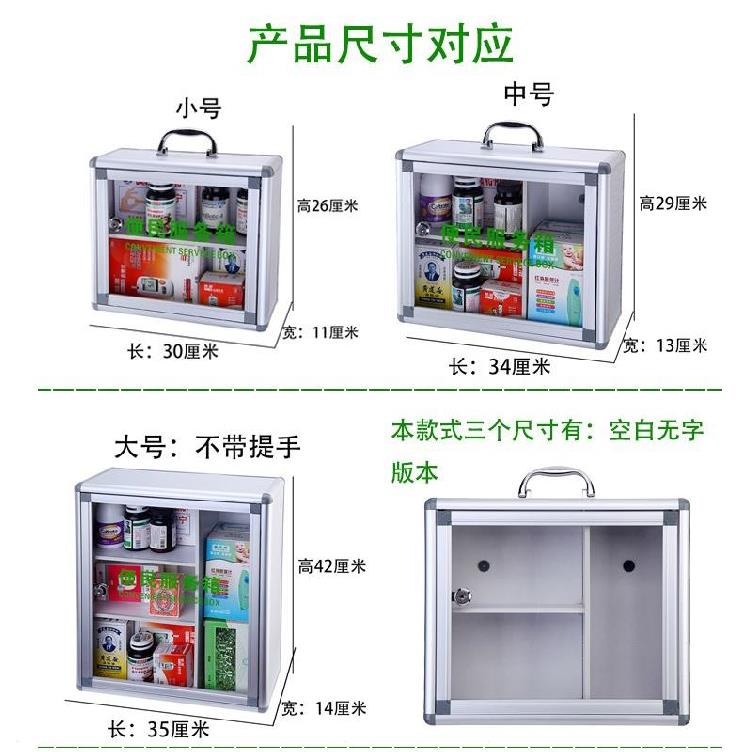 Small medical kit, small first aid kit, convenient service kit, convenient service kit, full set of Early Education Center Natatorium.