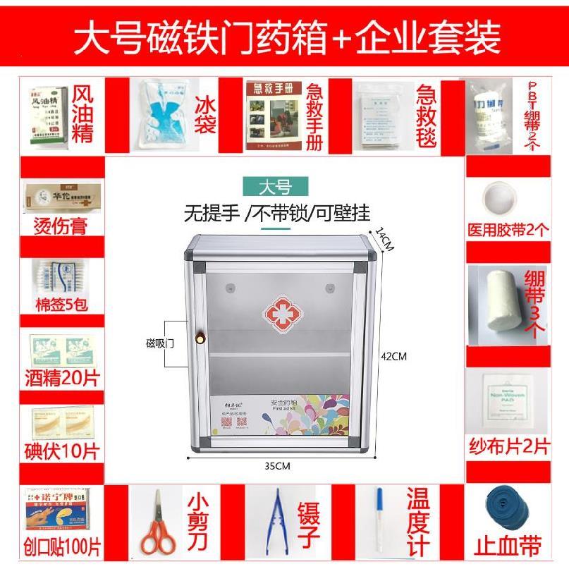 Customized practical small medical box aluminum alloy products small medicine box medicine companys big box portable