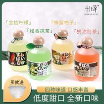 日本原装进口梅乃宿柚子酒桃子酒柠檬酒720ml女士果酒梅酒甜酒