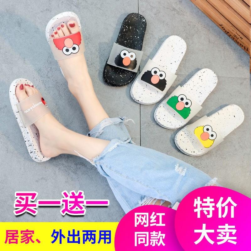 【买一送一】拖鞋女夏外穿时尚百搭凉鞋女学生韩版情侣室内拖家居