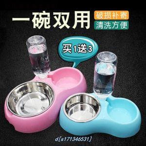 韩国小狗喂食器喝水幼犬食万家狗盆狗碗泰迪两用碗饭盆狗狗双碗猫