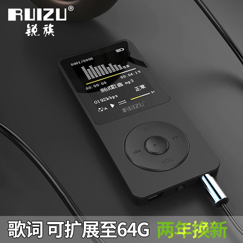 超薄音乐播放器mp3小迷你mp4随身听学生版小巧便携式插卡男女生