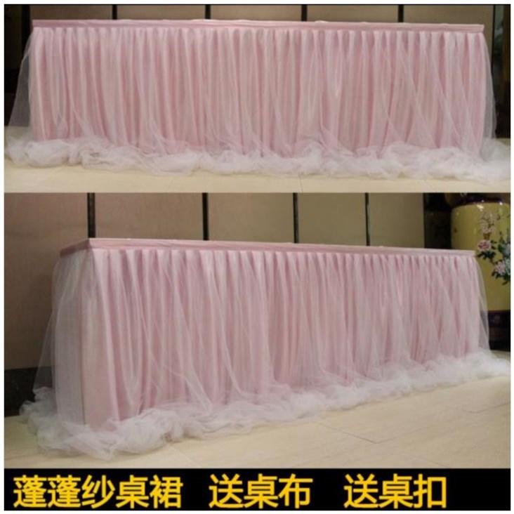 闺蜜纱裙生日装饰场景布置会议室女孩粉红色派对活动外景布艺蓬松