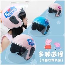 男女亲子安全帽女宝宝灰女童女孩摩托车儿童头盔夏季电瓶车轻便式