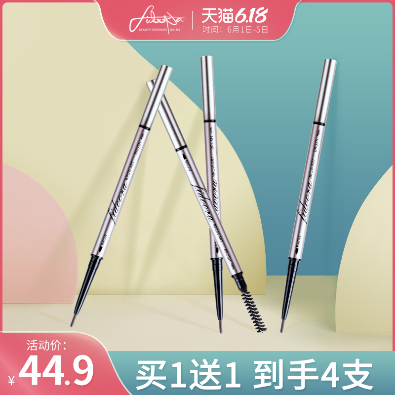 Fidoora flying poem extremely fine eyebrow pen, waterproof, sweat proof, durable, not easy to be decolorized, dizzy and dyed, natural beginner's authentic