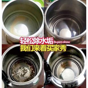 挂烫机除垢剂高效除垢剂专业所有挂烫机通用除垢剂烫斗专用食品级