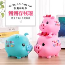 小猪存钱罐防摔儿童大容量储蓄罐创意可爱男女生日礼物储钱罐摆件