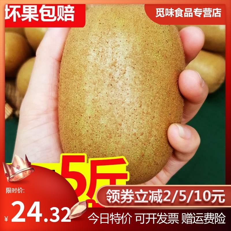 大果四川黄心猕猴桃新鲜包邮水果奇异果弥胡桃�A猕核桃黄色特