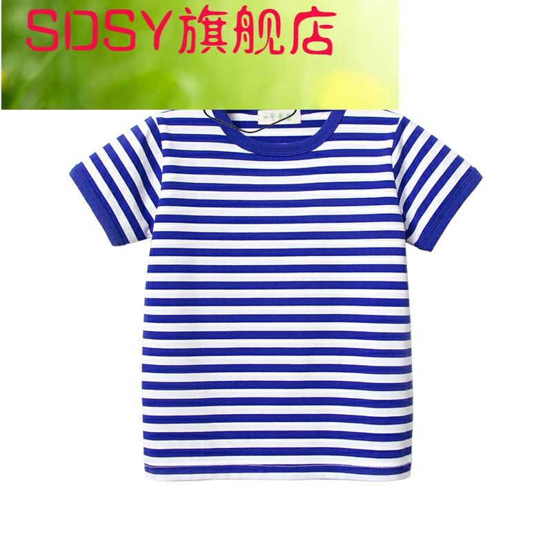 SDSY简约透气夏季男童女童宝宝海魂衫童装棉质短袖T恤海军风儿童