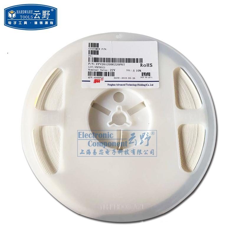 高科美芯云野贴片电容 0805电容器精度20% 贴片陶瓷电容,可领取10元天猫优惠券