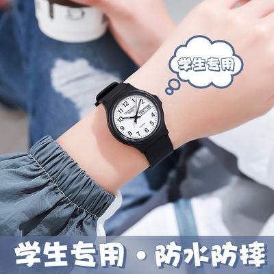 学霸静音考试专用手表男孩初高中小学生儿童女生简约防水夜光电子