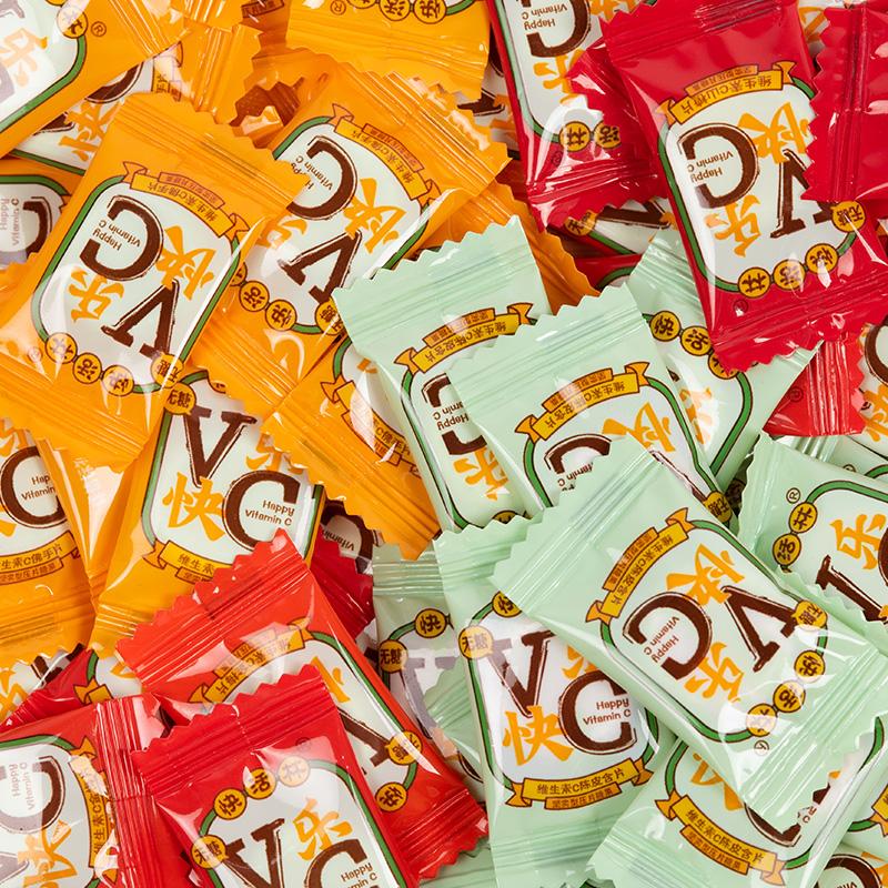 网红接吻糖维c陈皮含片口气清新糖果喜糖散装vc无糖醇然心动kiss
