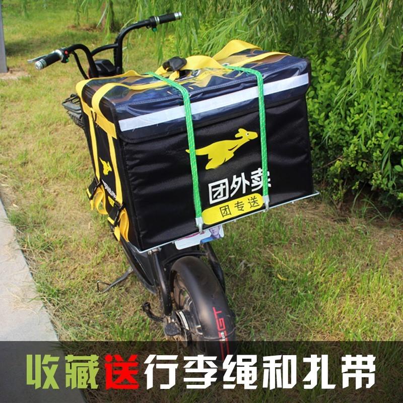 货架跑腿后座外送外卖箱车载架超大现货订做电动摩托车电瓶车专用