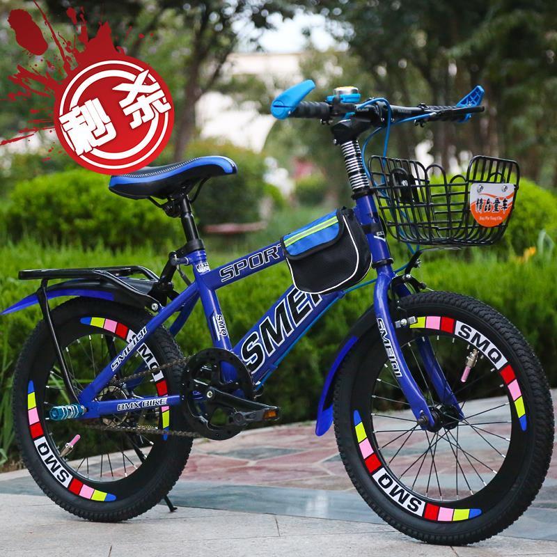 Аксессуары для велосипеда / Гаджеты Артикул 622153332943