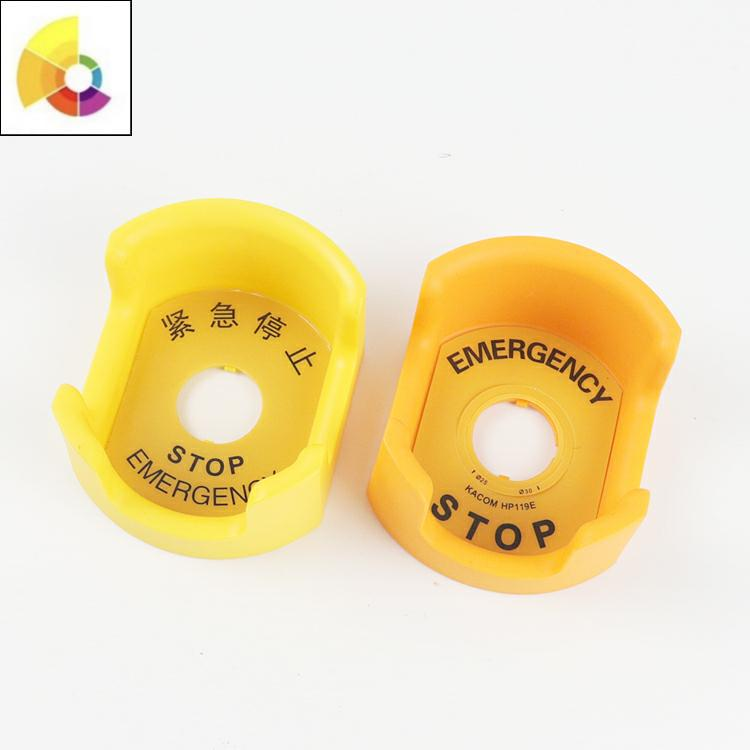 22 / 25 / 30 / 42mm emergency stop switch protection seat button protection cover emergency protection ring to prevent wrong operation