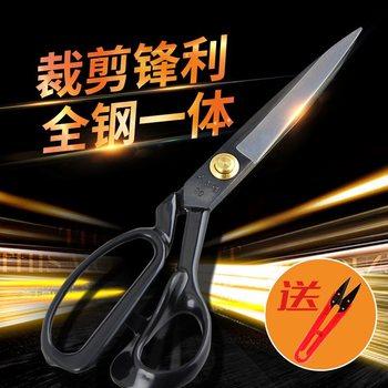大吉作裁缝剪刀服装皮革剪裁布左手缝纫大剪子10寸11寸12寸9工业8