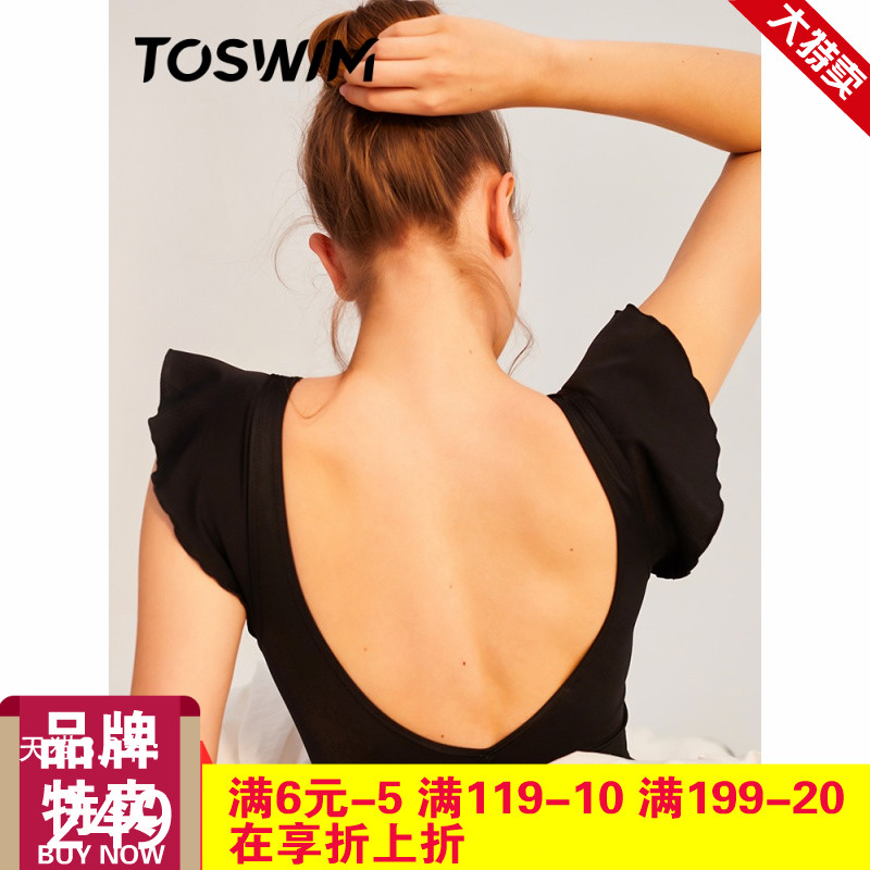 Toswim one piece swimsuit for women to cover their bellies and show their thinness
